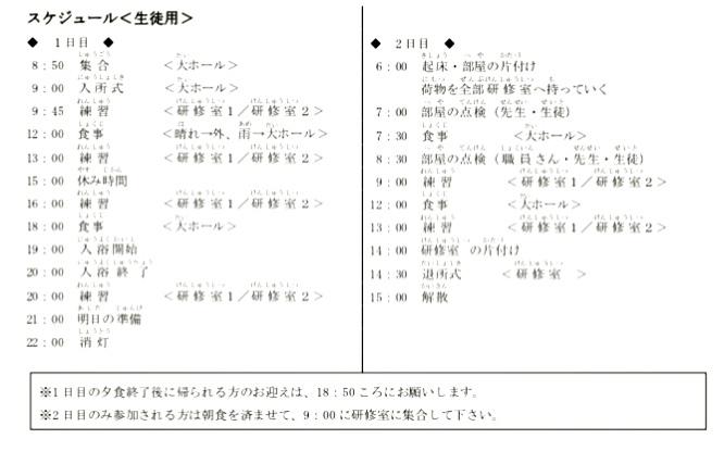IMG_1503.JPG